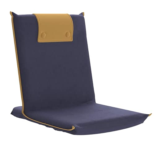 bonVIVO Folding Floor Chair -...