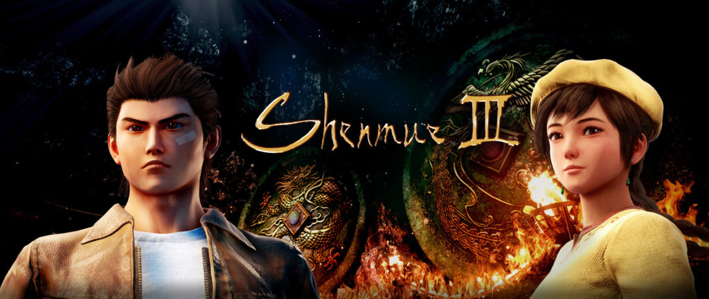 Shenmue III is an upcoming action-adventure game developed by Neilo and Ys Net. It is scheduled to be published by Deep Silver in August 2019 for PlayStation 4 and Windows.